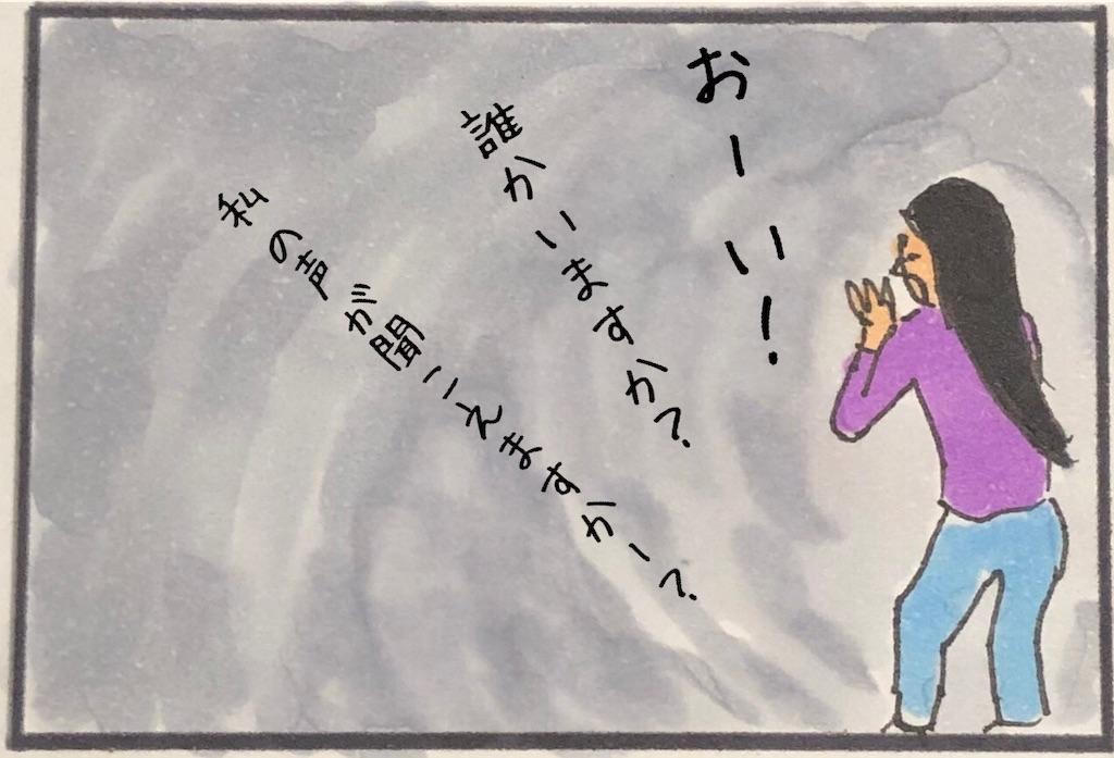 f:id:kitano-stop:20190405234842j:image