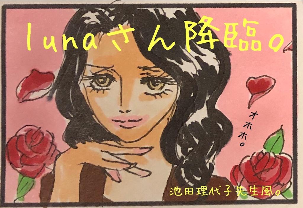 f:id:kitano-stop:20190408194212j:image