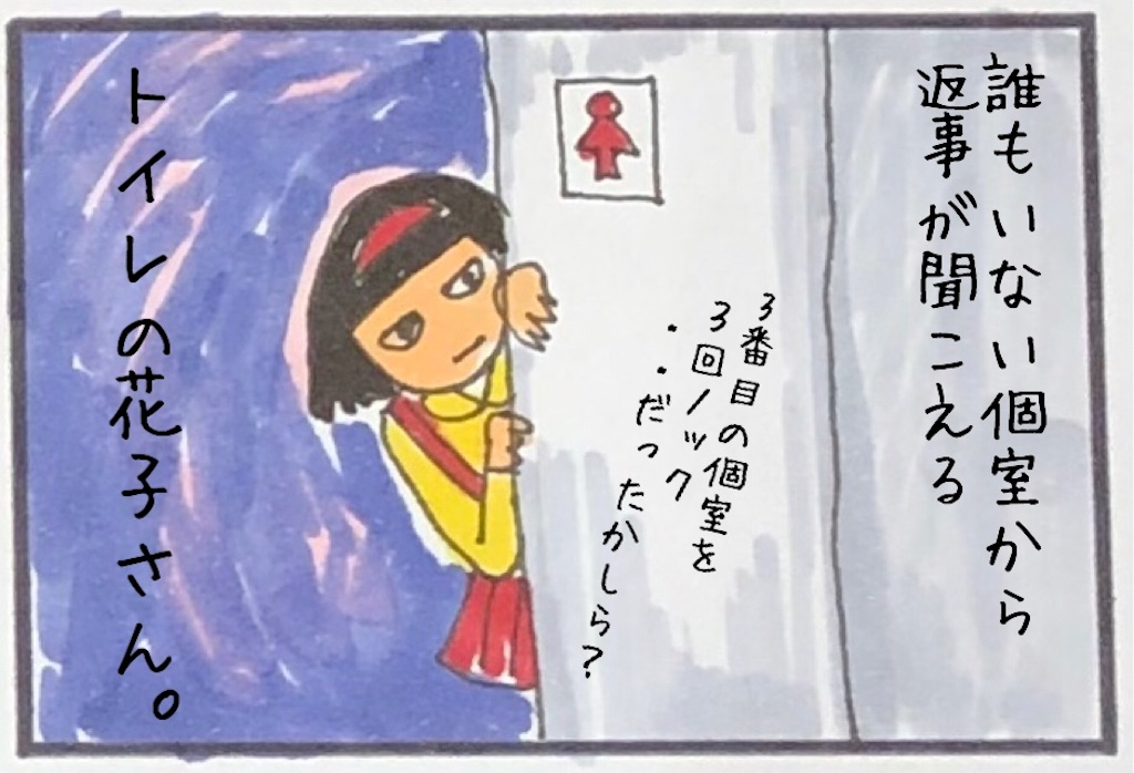 f:id:kitano-stop:20190414122824j:image