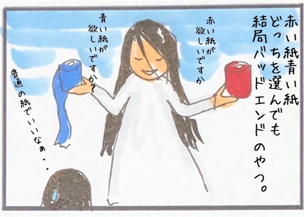 f:id:kitano-stop:20190414155152j:image