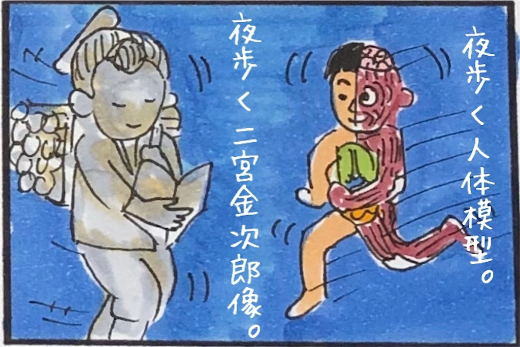f:id:kitano-stop:20190414183829j:image