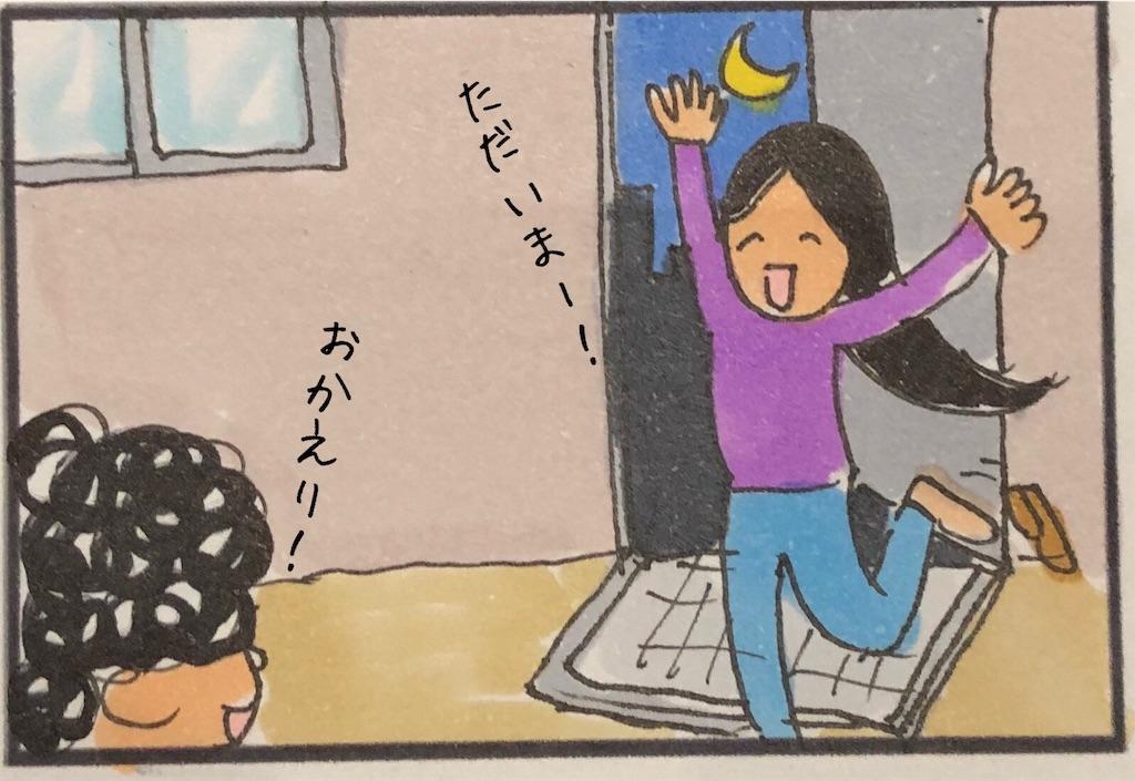 f:id:kitano-stop:20190415204849j:image