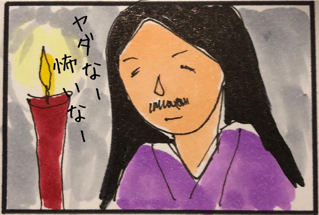 f:id:kitano-stop:20190415215708j:image