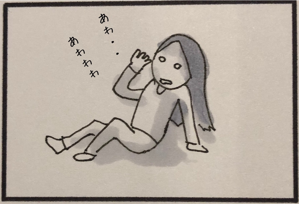 f:id:kitano-stop:20190415220240j:image