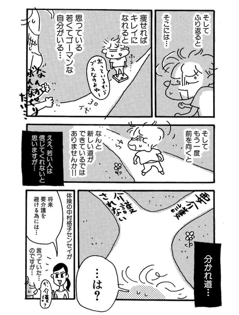 f:id:kitano-stop:20190416235352j:image