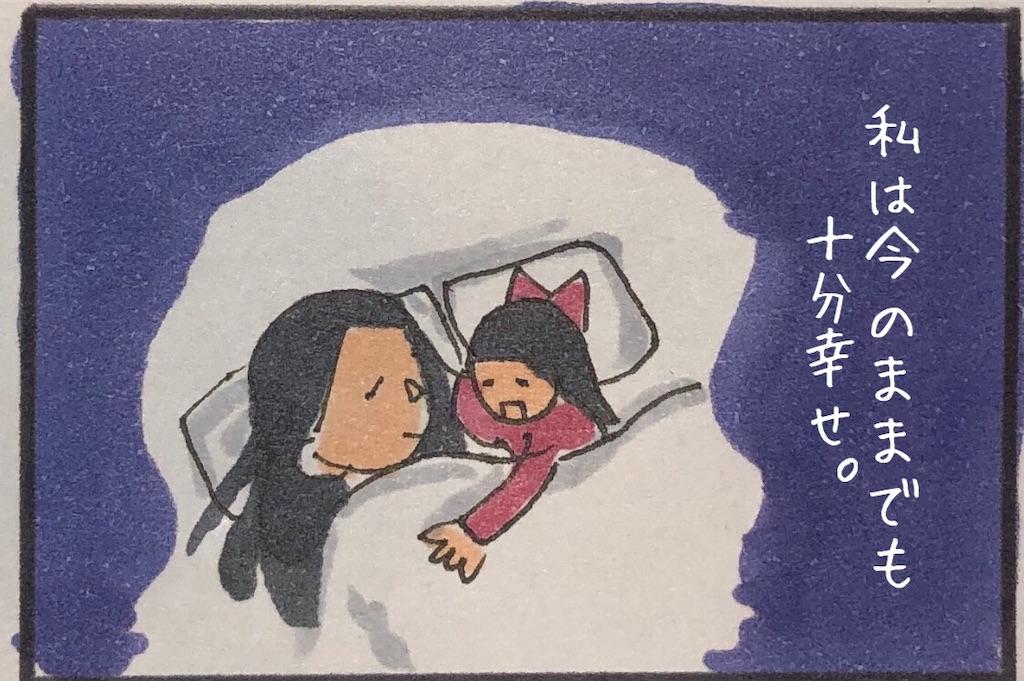 f:id:kitano-stop:20190417004531j:image