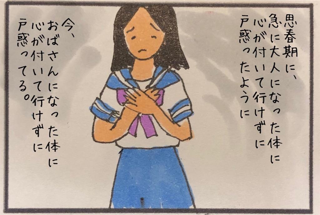f:id:kitano-stop:20190417005306j:image