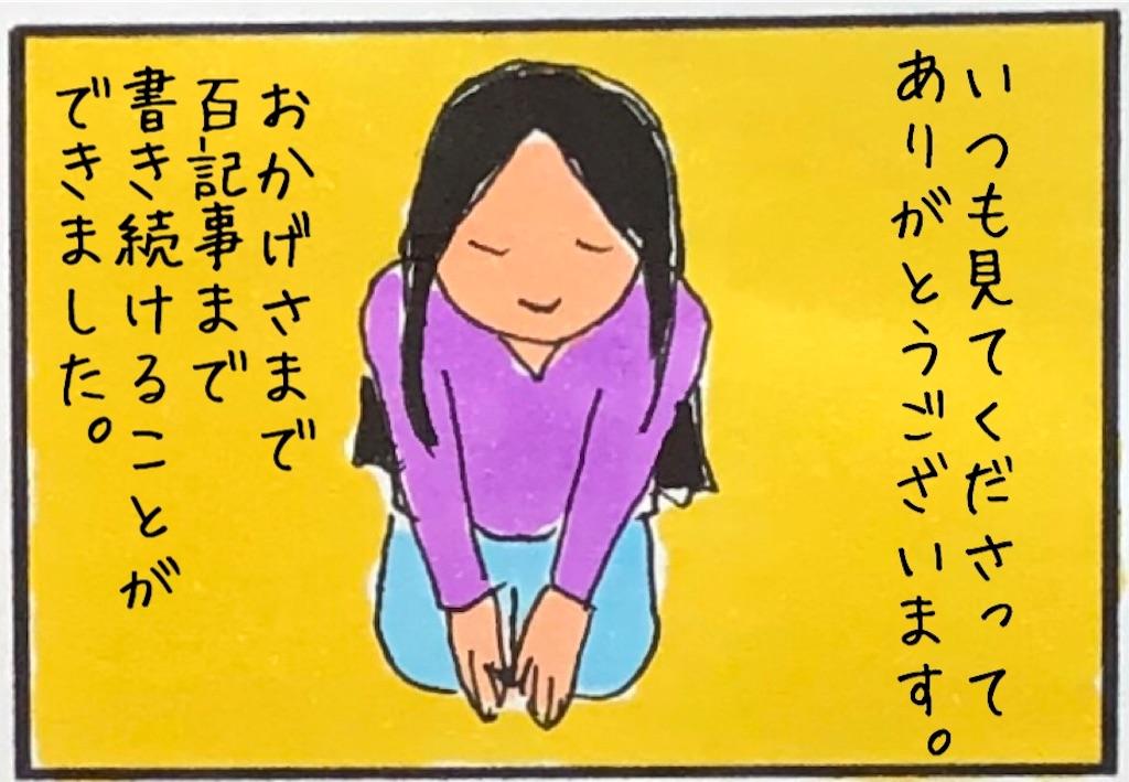 f:id:kitano-stop:20190419092321j:image