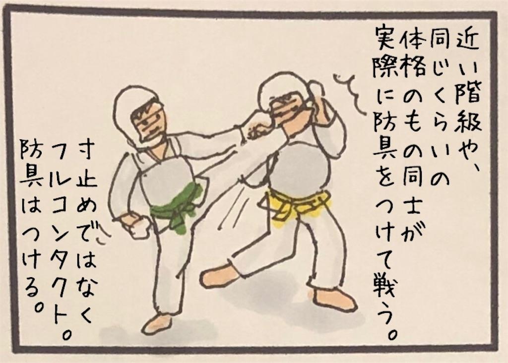f:id:kitano-stop:20190423115406j:image