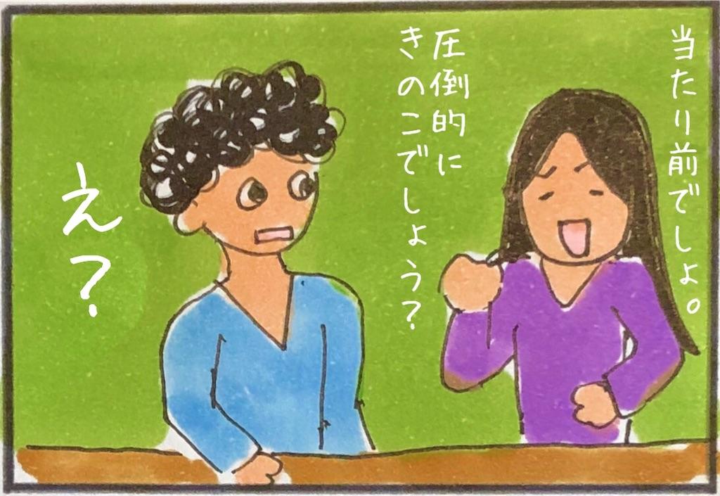 f:id:kitano-stop:20190424124920j:image