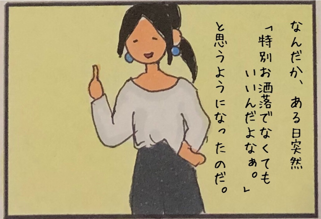 f:id:kitano-stop:20190425143511j:image