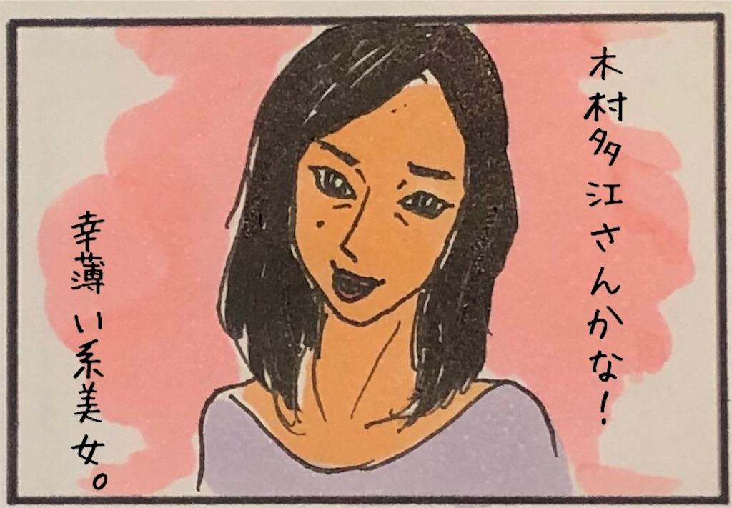 f:id:kitano-stop:20190425204719j:image
