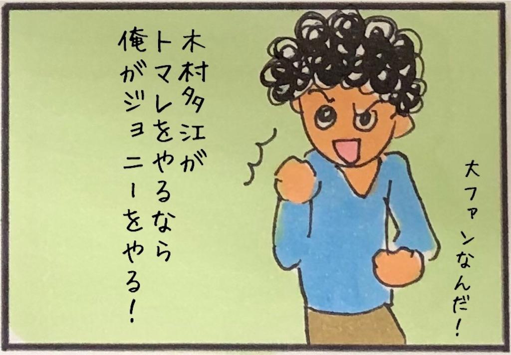f:id:kitano-stop:20190425205702j:image