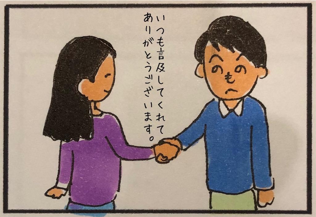 f:id:kitano-stop:20190425213035j:image
