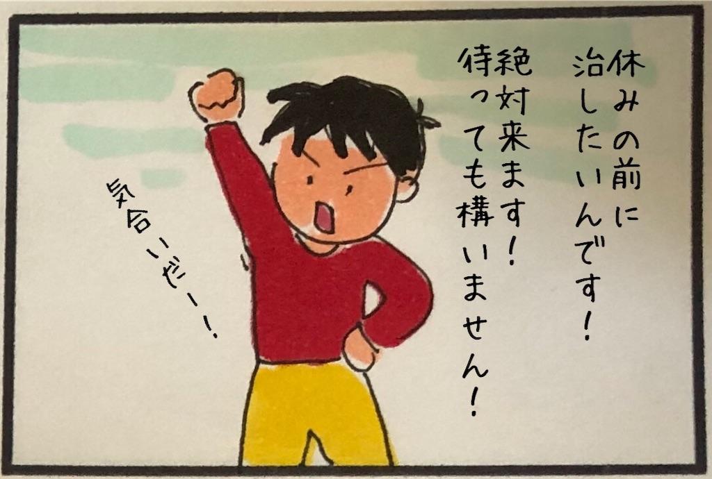 f:id:kitano-stop:20190427173715j:image