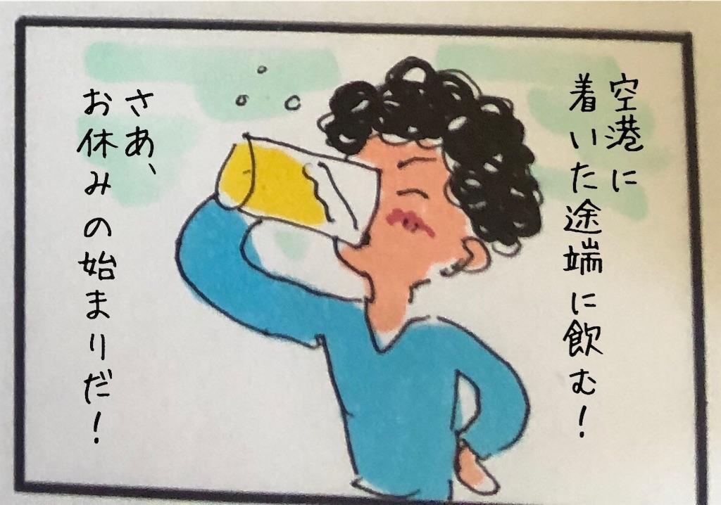 f:id:kitano-stop:20190427174025j:image