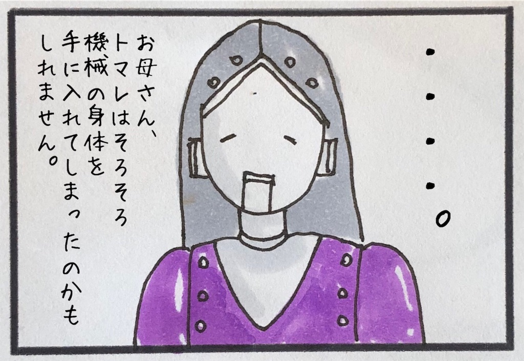 f:id:kitano-stop:20190504115258j:image