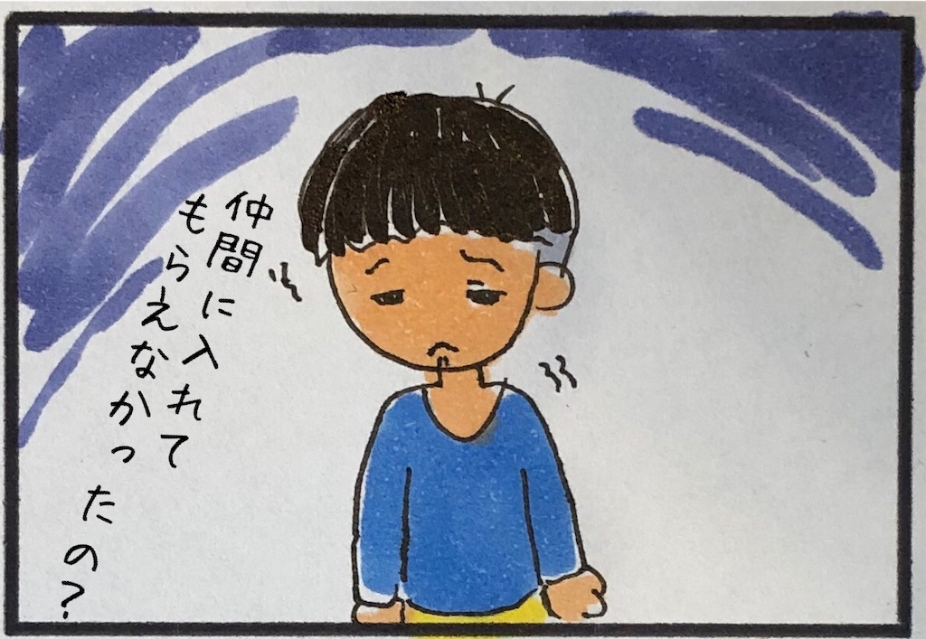 f:id:kitano-stop:20190508102755j:image