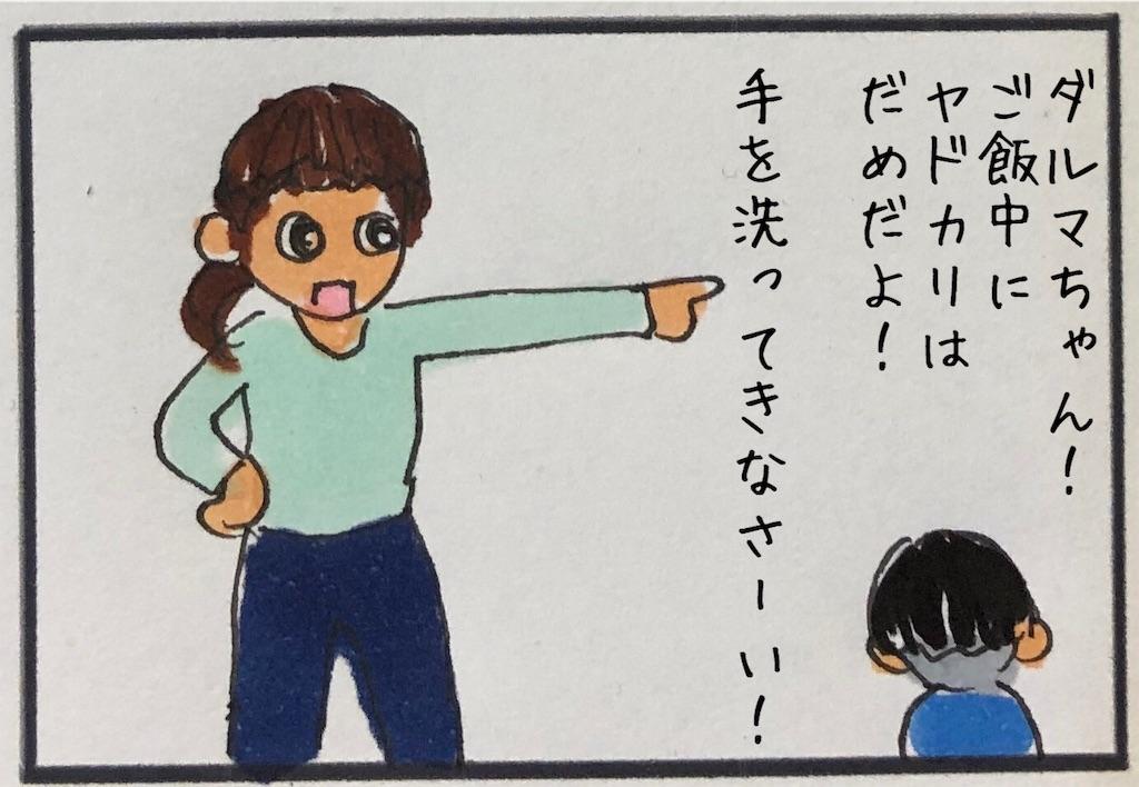 f:id:kitano-stop:20190508110459j:image