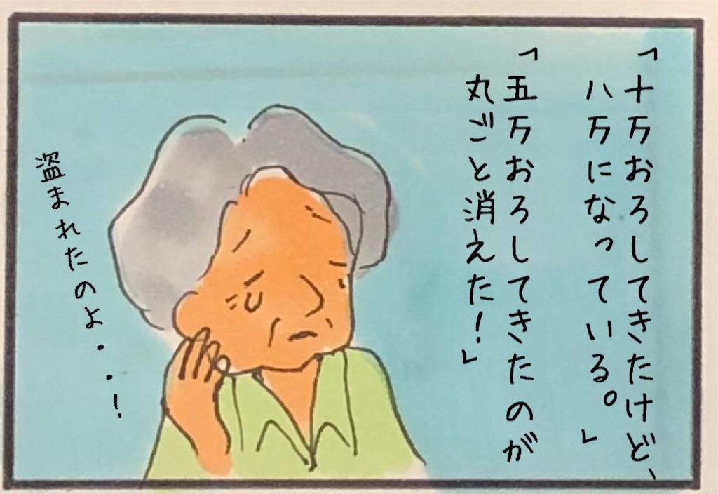 f:id:kitano-stop:20190509210106j:image