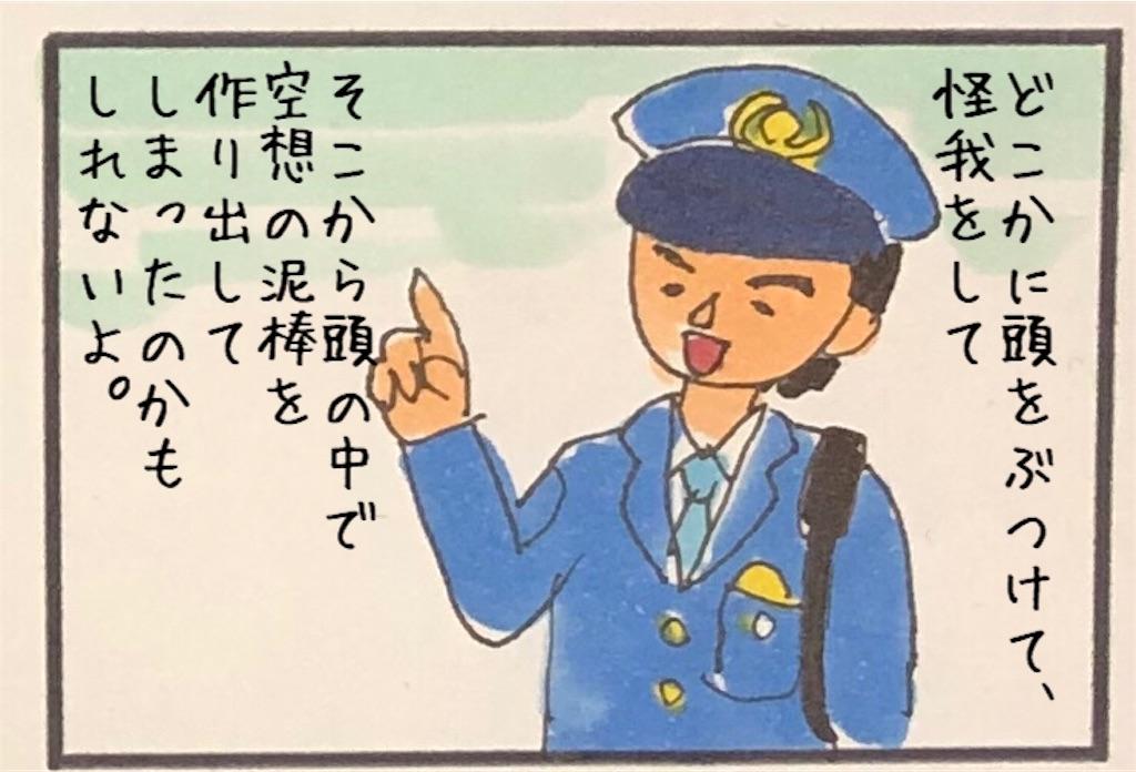 f:id:kitano-stop:20190509211559j:image