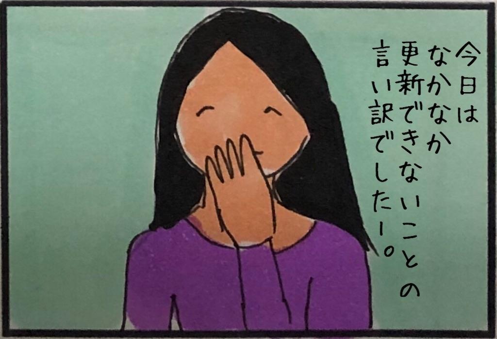 f:id:kitano-stop:20190517120338j:image