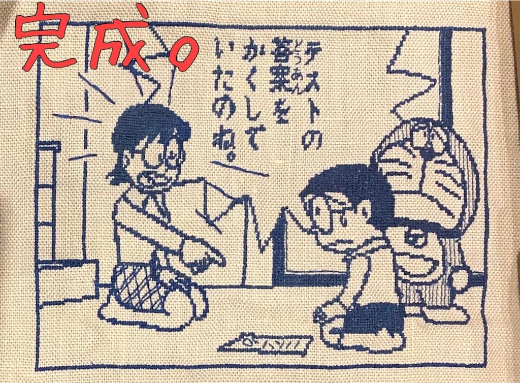 f:id:kitano-stop:20190520212459j:image