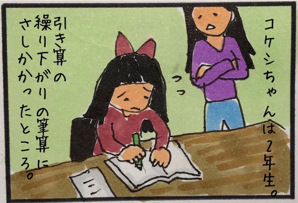 f:id:kitano-stop:20190520214543j:image