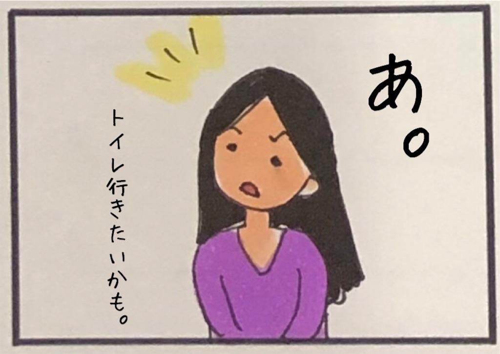 f:id:kitano-stop:20190524141317j:image
