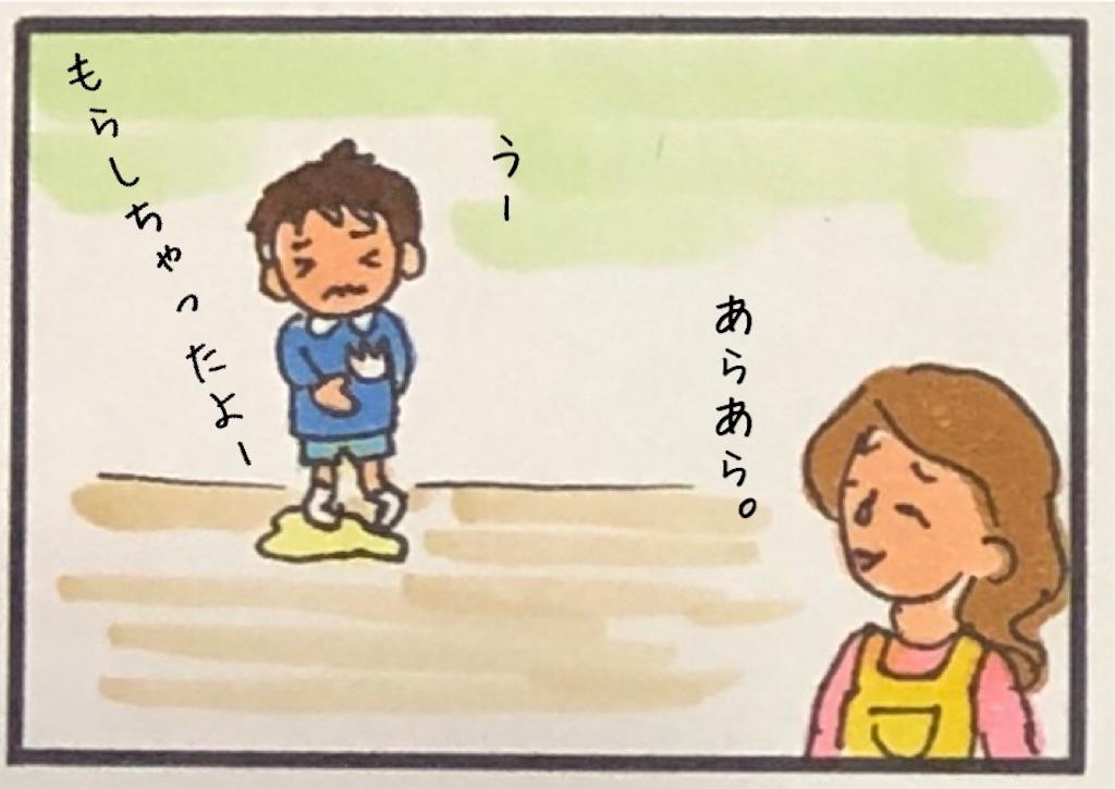 f:id:kitano-stop:20190524141524j:image