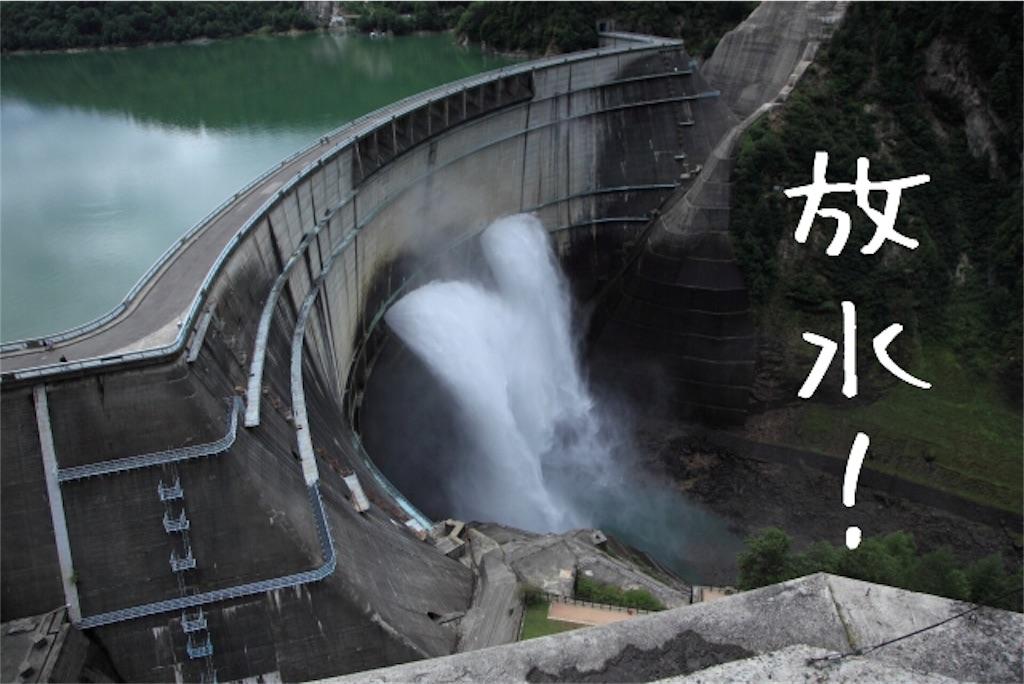 f:id:kitano-stop:20190524143140j:image