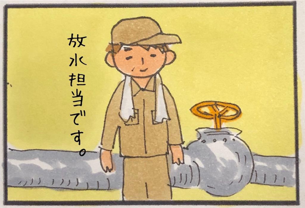 f:id:kitano-stop:20190524143331j:image