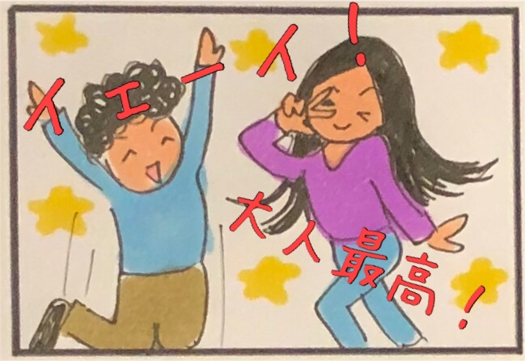 f:id:kitano-stop:20190528150539j:image