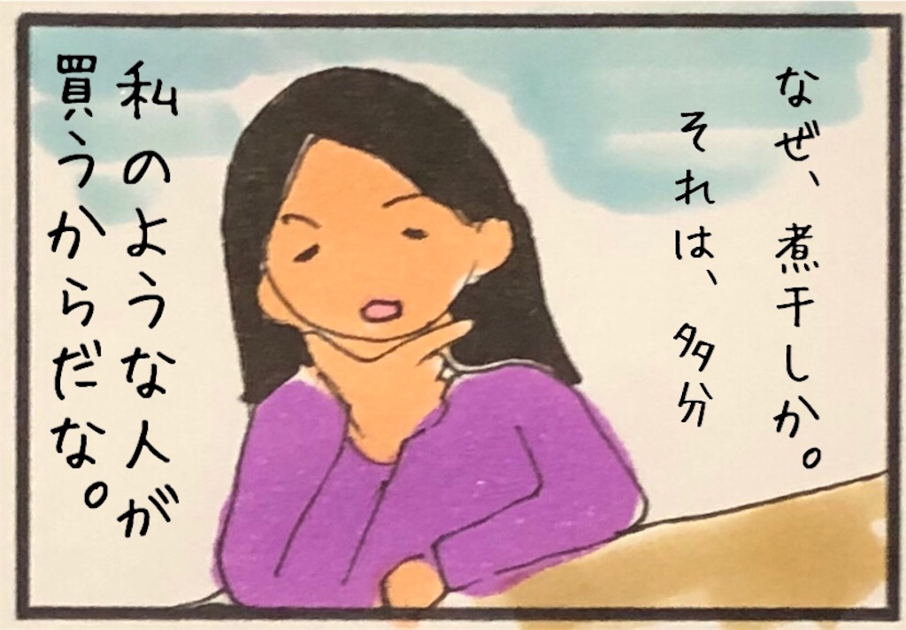 f:id:kitano-stop:20190528175524j:image