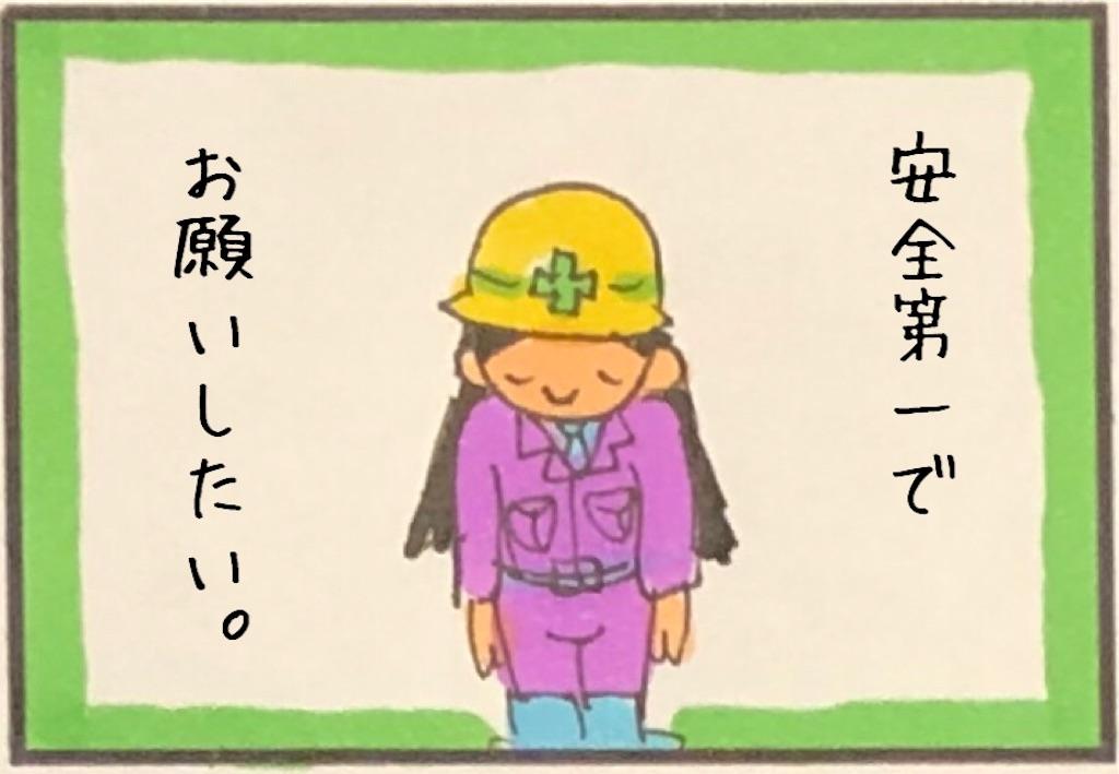f:id:kitano-stop:20190531133508j:image