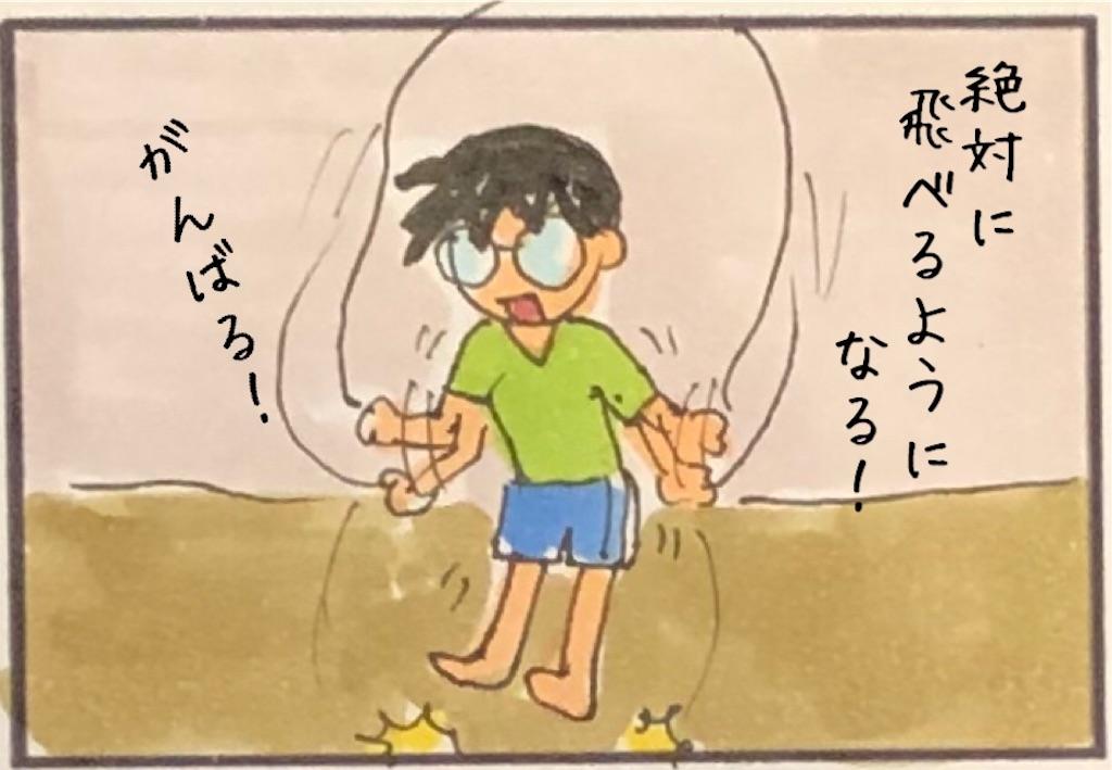 f:id:kitano-stop:20190531135057j:image