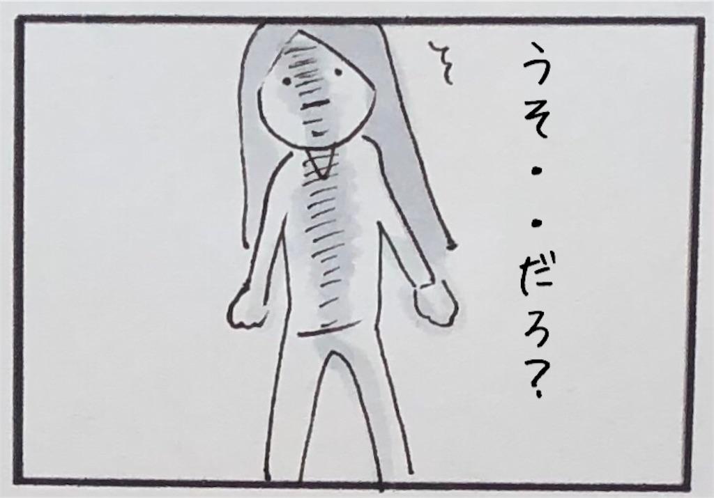 f:id:kitano-stop:20190602075750j:image