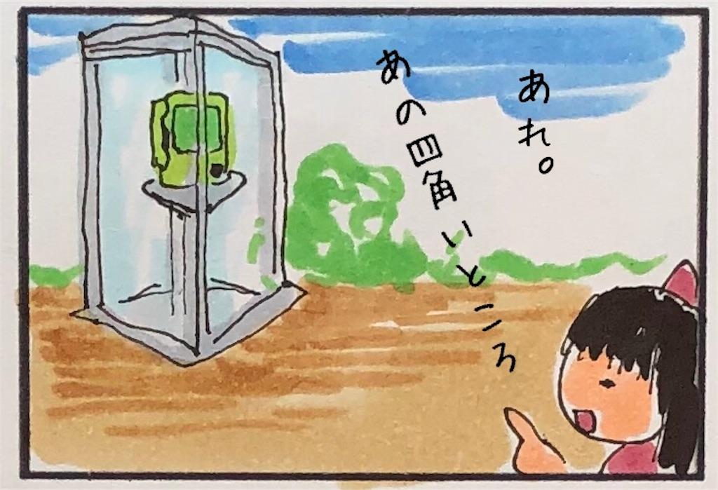f:id:kitano-stop:20190602080714j:image