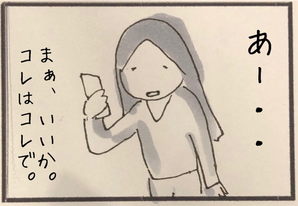 f:id:kitano-stop:20190602190429j:image