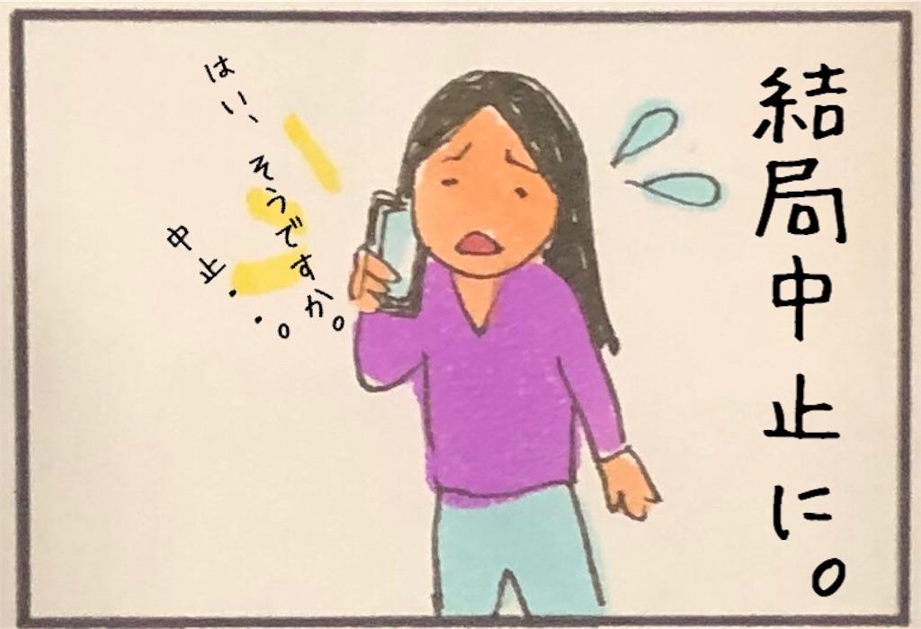 f:id:kitano-stop:20190604190031j:image