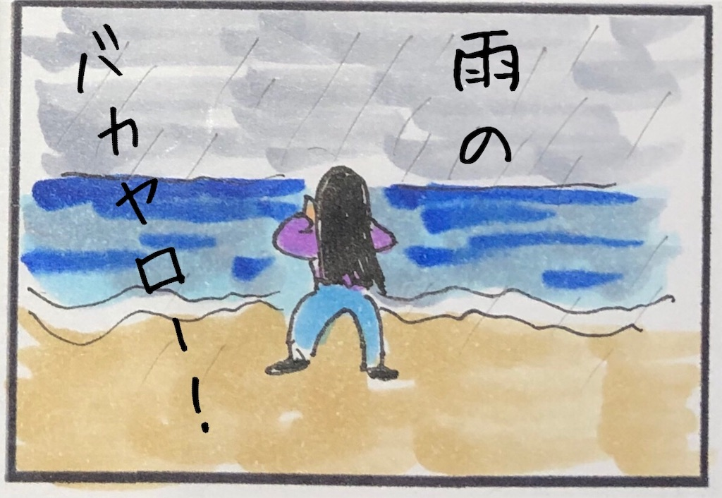 f:id:kitano-stop:20190604211131j:image