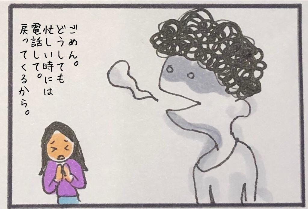 f:id:kitano-stop:20190605103505j:image