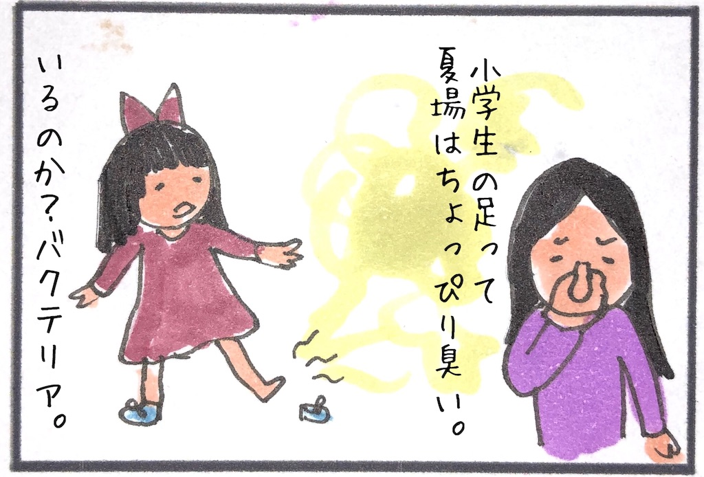 f:id:kitano-stop:20190607211924j:image