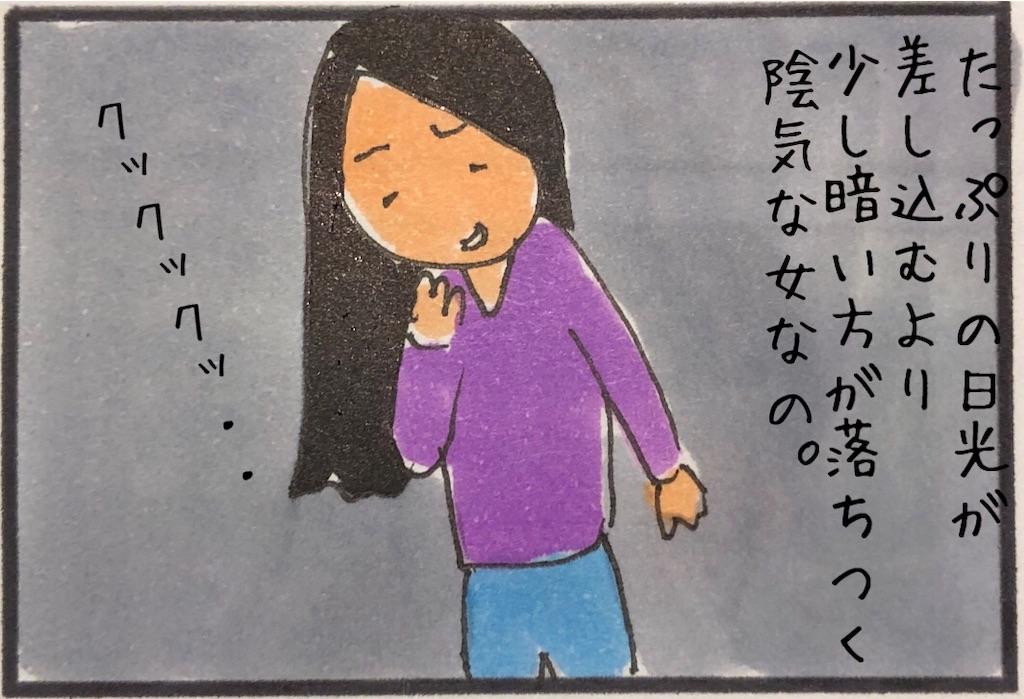 f:id:kitano-stop:20190610115433j:image