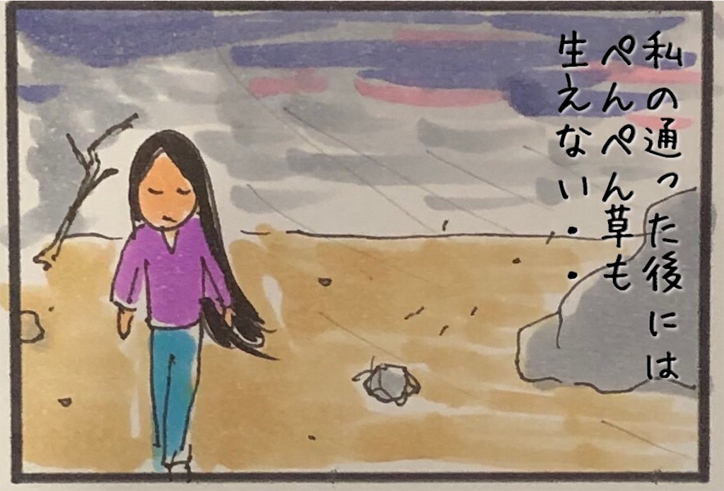 f:id:kitano-stop:20190610134851j:image