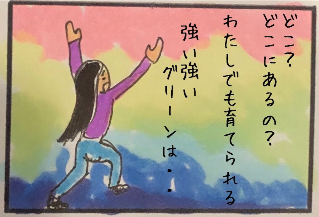 f:id:kitano-stop:20190610135718j:image