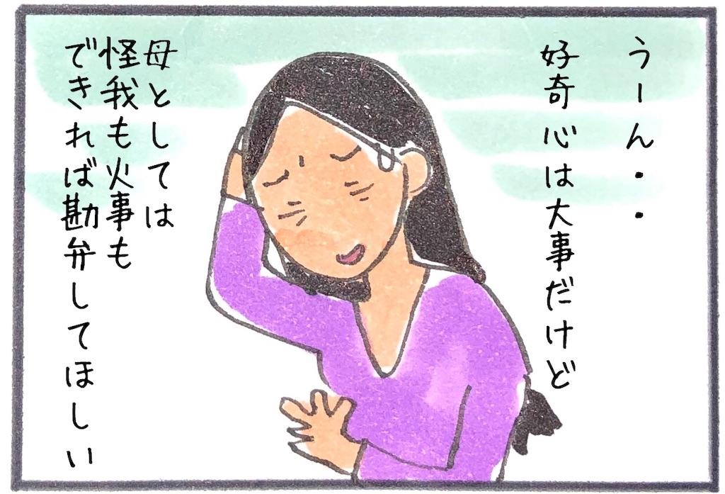 f:id:kitano-stop:20190612211807j:image