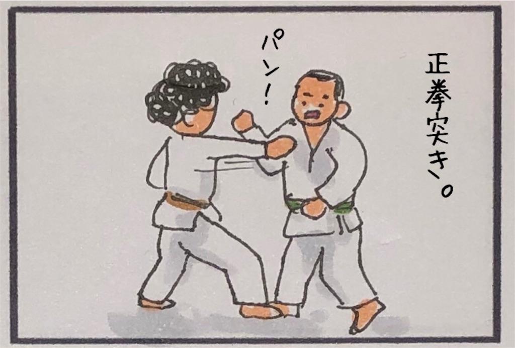 f:id:kitano-stop:20190617192845j:image