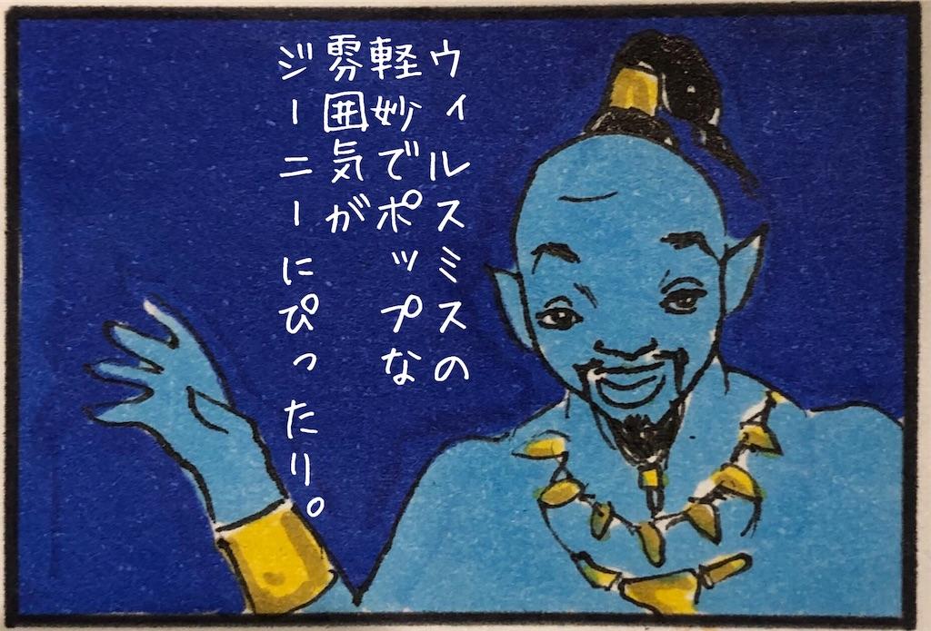 f:id:kitano-stop:20190619220933j:image