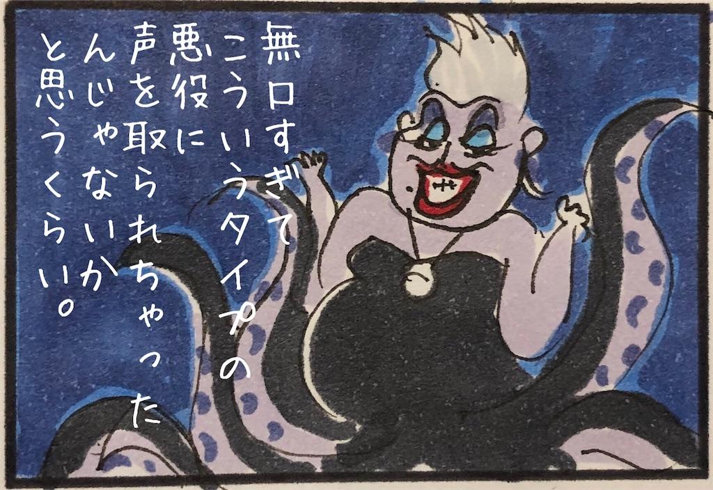 f:id:kitano-stop:20190621232149j:image